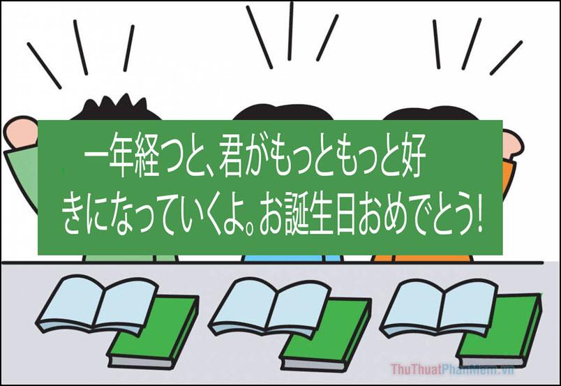 Chúc mừng sinh nhật người yêu bằng tiếng Nhật