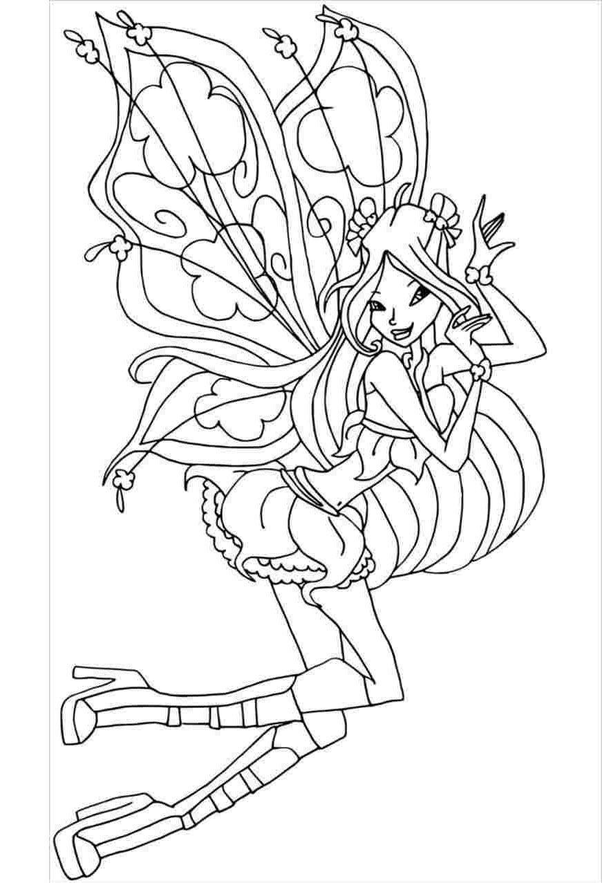 Tranh tô màu công chúa phép thuật đẹp