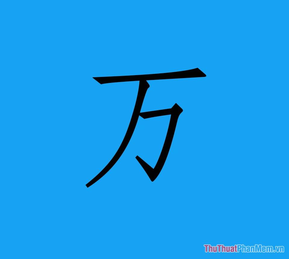 Vạn là một từ Hán Việt