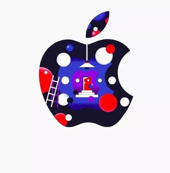 Logo apple độc đáo