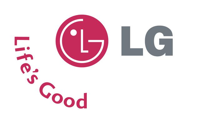 Logo lg 1995