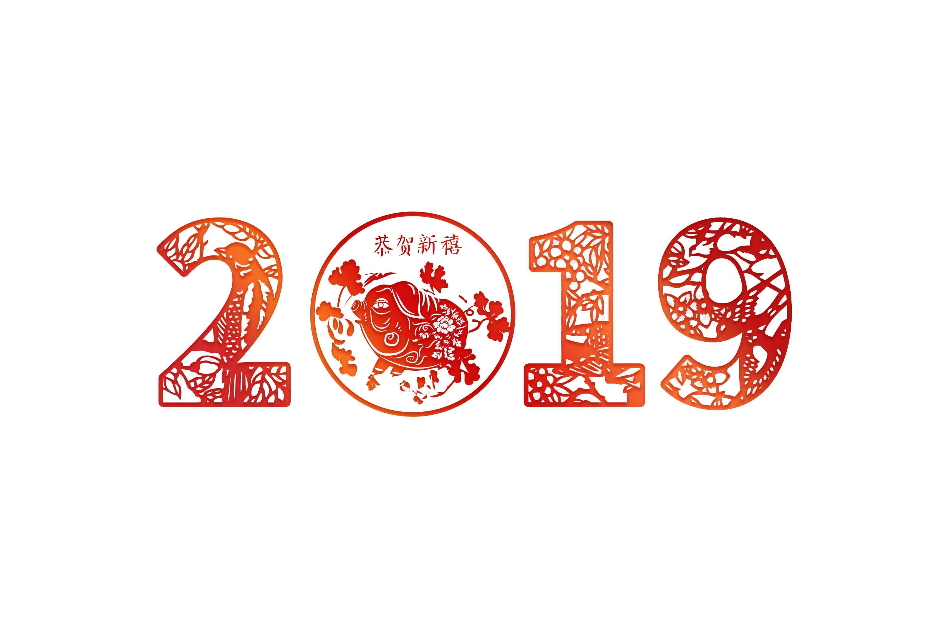 Hình nền chúc mừng năm mới 2019 cực đẹp