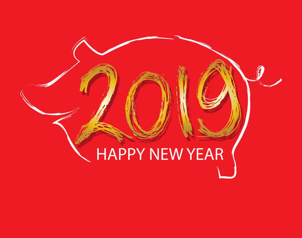 Hình nền chúc mừng năm mới 2019 đẹp cho máy tính