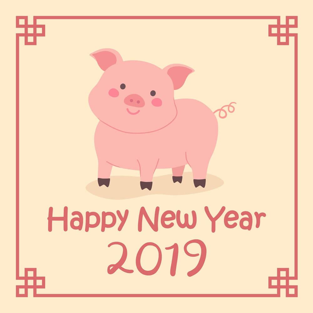 Hình nền chúc mừng năm mới đẹp 2019