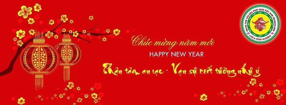 Ảnh thiệp chúc mừng năm mới đẹp nhất