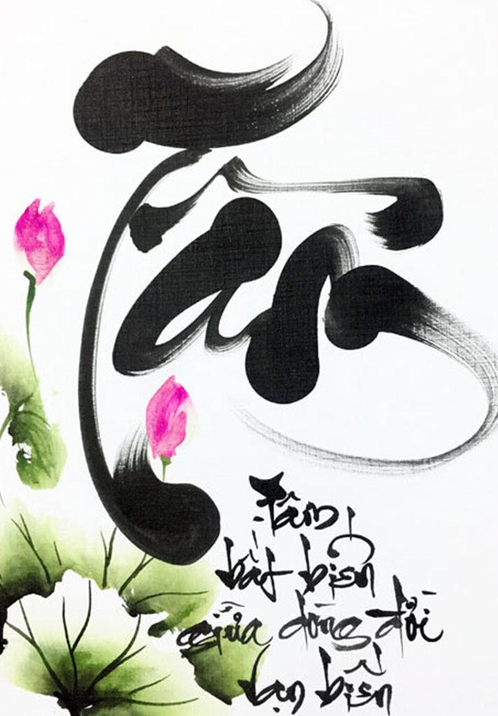 Hình thư pháp cực đẹp chữ Tâm