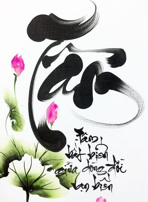 Tranh thư pháp chữ Tâm cực đẹp