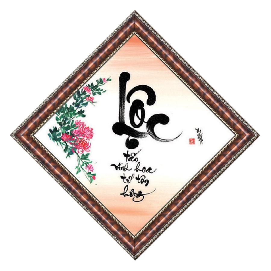 Tranh thư pháp cực đẹp chữ Lộc