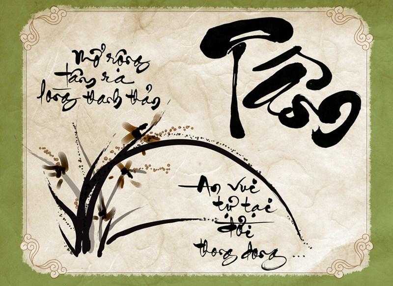 Tranh thư pháp đẹp chữ Tâm