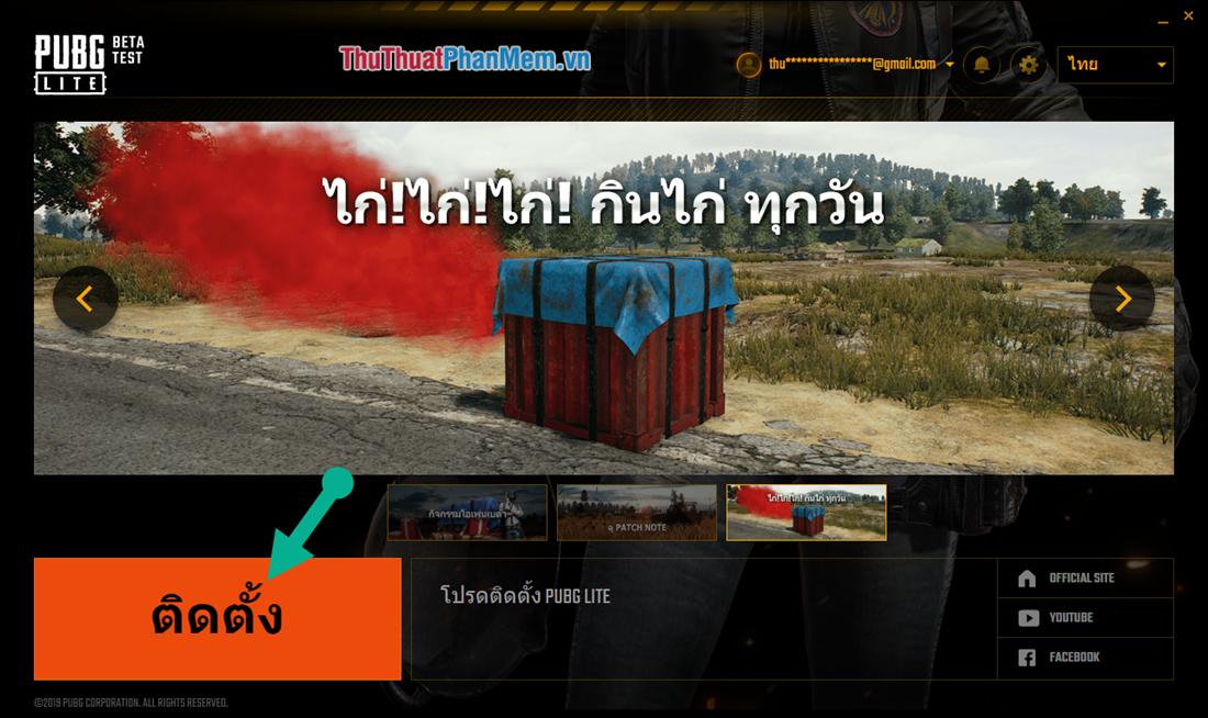 Lựa chọn ô màu cam ở góc trái bên dưới để cài đặt game