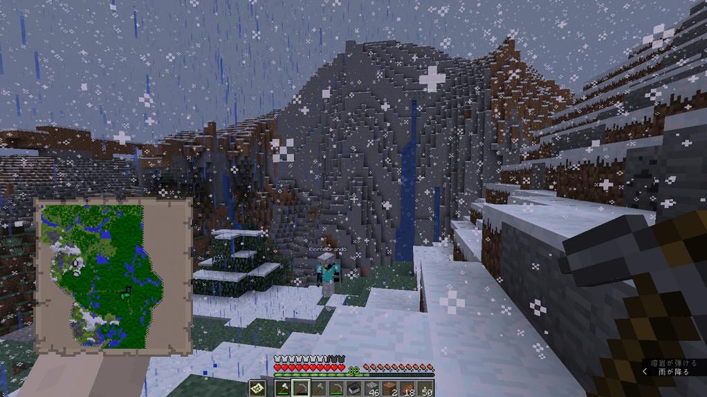 Hình Minecraft đẹp tuyết rơi