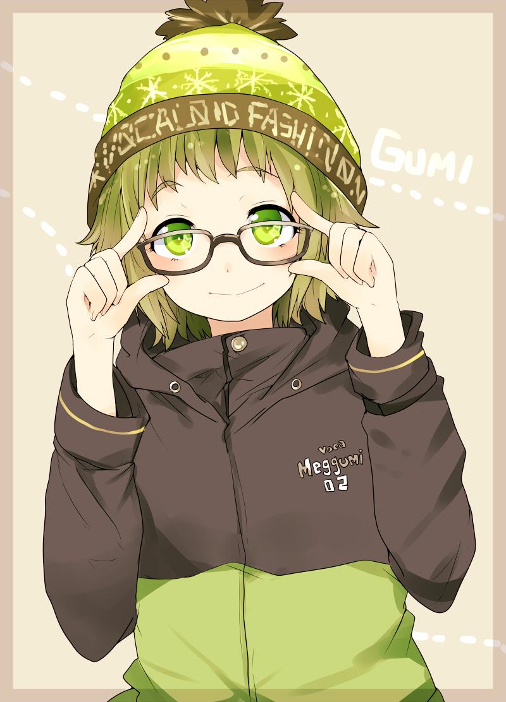 Ảnh anime Megumi tóc xanh dễ thương