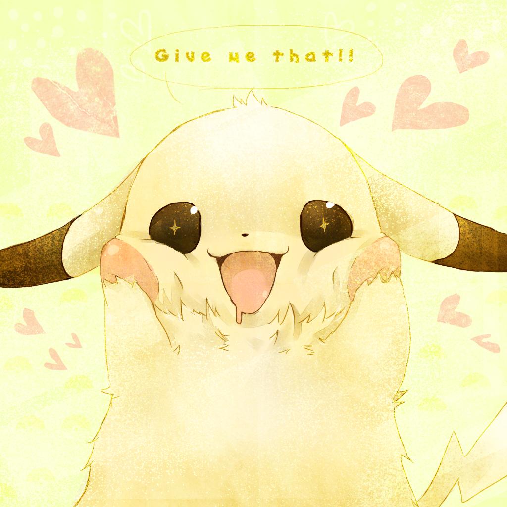 Ảnh anime Pikachu đáng yêu