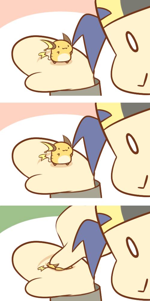 Ảnh anime tại sao lại có thể ấn bẹt một sự đáng yêu như thế