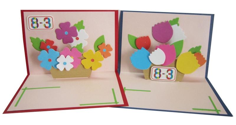 Thiệp tự làm handmade bông hoa tặng mẹ hoặc vợ nhân dịp mùng 8 tháng 3