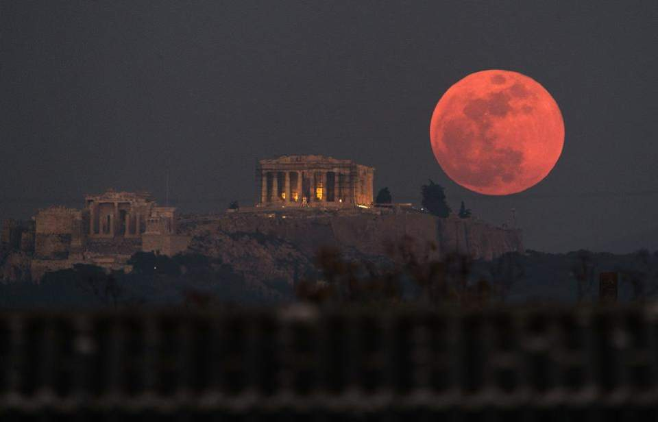 Mặt trăng máu đẹp