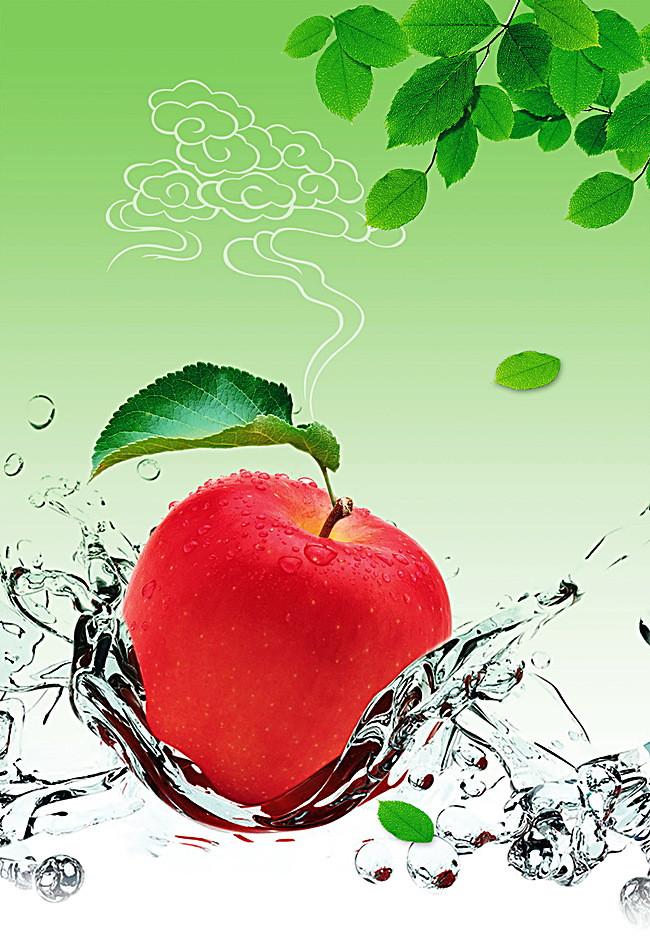Hình ảnh về quả táo